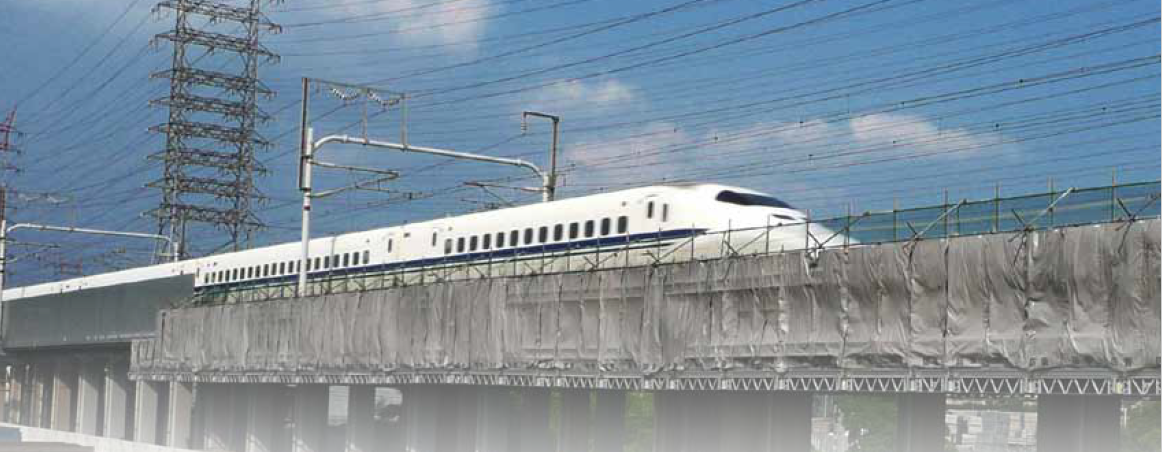 Bullet Train Upgrade